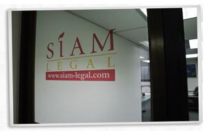 Samui Law Firm